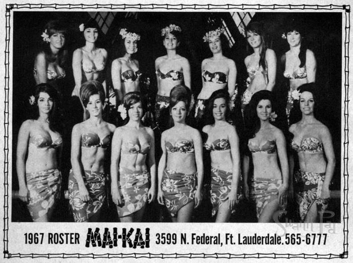 1967 ad for the Mai-Kai featuring group of Mai-Kai women.